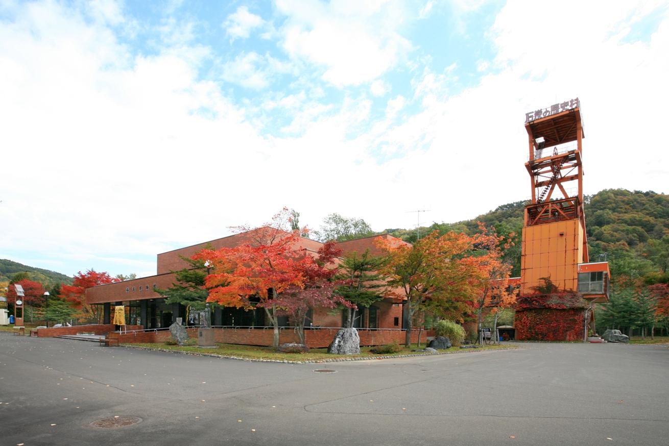 寄生虫に炭坑体験まで!「日本の特徴的な博物館」5つ