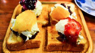 名古屋に行ったら食べたい!美味しくて可愛い新しい小倉トースト