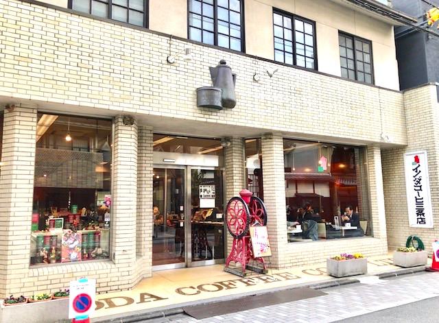 朝起きるのが楽しみになる!京都で楽しむ極上モーニング6店