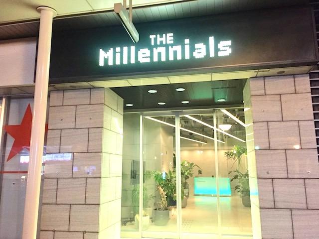 IoT搭載の客室!京都一人旅にピッタリの進化系カプセルホテル「ザ・ミレニアルズ京都」に泊まってみた