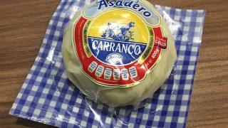 美味しいメキシコを持って帰ろう!スーパーで買えるメキシコ土産