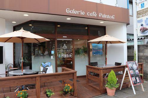 鬼怒川のカフェと言ったらココ!ランチも楽しめる人気店をご紹介