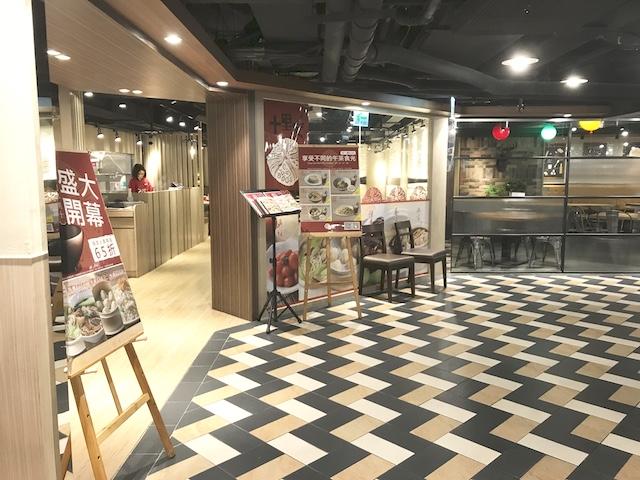 【台湾】台北アリーナ近くのお一人様でも楽しめる小籠包店 朱里安