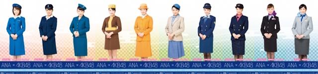 【国内エアライン人気制服ランキング】あなたはどこのCAの制服が好き?