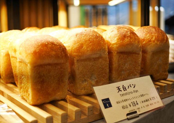こだわりの詰まったベーカリー「デイジイ東京グランスタ店」おすすめパン3選