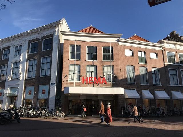 ●プチプラ オランダ発祥の可愛いプチプラ・ショップ「HEMA」