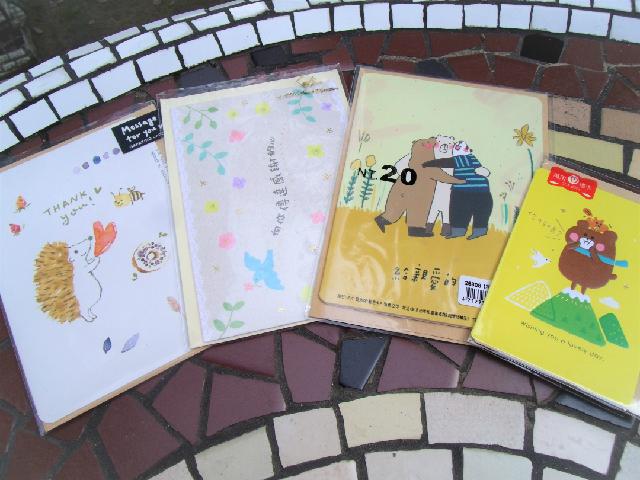 ●プチプラ【台湾現地ルポ】台北・金興發生活館でプチプラ土産大量買い!おすすめ10選