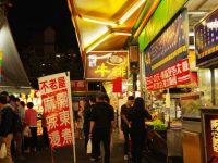 【台湾・高雄】はじめての高雄はここから!アクセスしやすい観光地・夜市4選