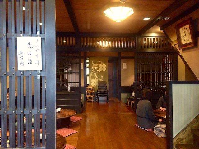 【京都】日本人でよかったと絶対に思える!「丸太町 十二段家」の極上お茶漬け