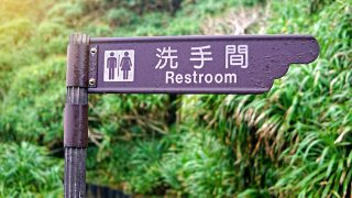 リピーターが数年前の台湾と今を比較!台湾も変わったなぁと感じる点6つ