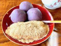 【京都】一度食べたらもう虜!「粟餅所・澤屋」の粟餅がおいしすぎるから絶対に食べてほしい