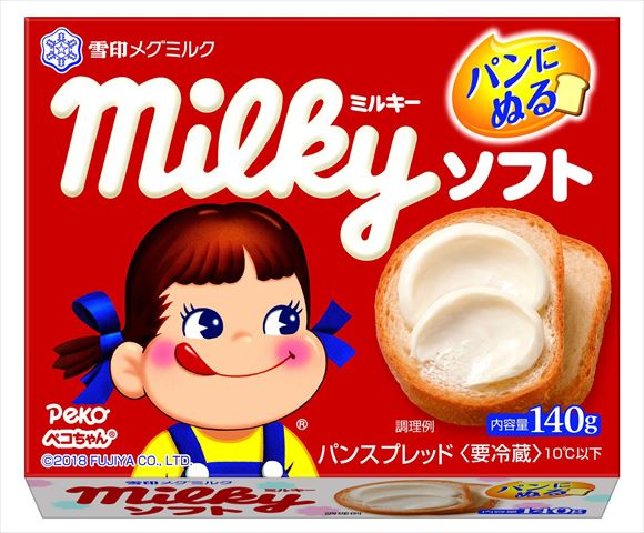 パンにぬるミルキー?!不二家×雪印の強力コラボで新発売!