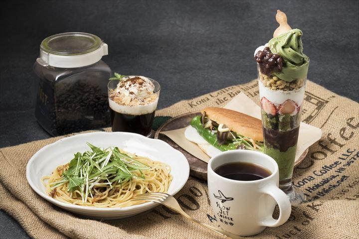 春の京都でお花見がてら休憩を「スロージェットコーヒー高台寺」の春メニュー