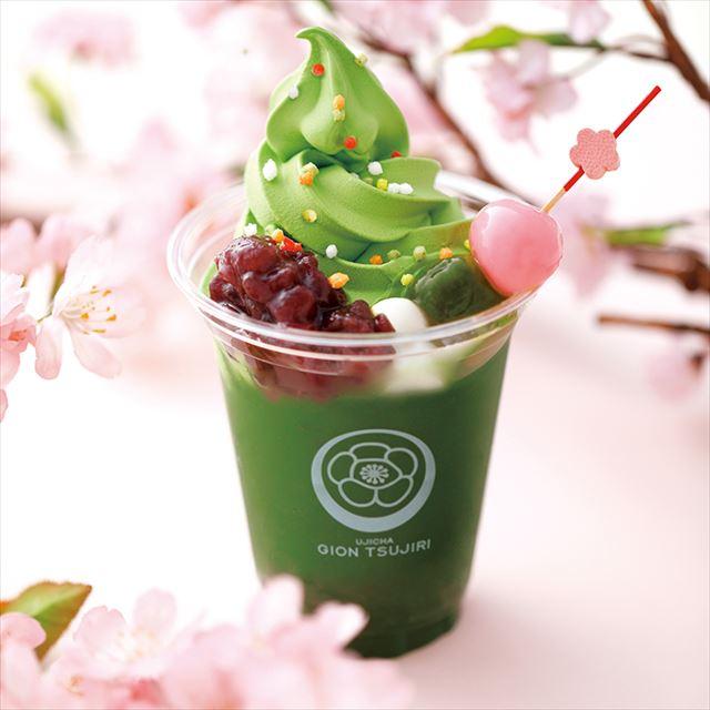 祇園辻利から春限定スイーツが登場。京都でお花見と春色スイーツを楽しもう