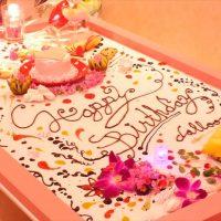 誕生日や記念日に最適な、フォトジェニックなテーブルアートコース