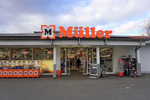 DRG特集 オーガニックコスメ天国、ドイツのドラッグストアで買うおすすめ土産
