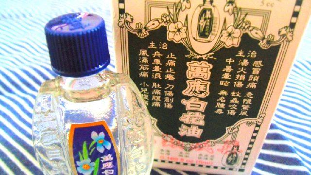 世界のドラッグストアをめぐる旅【台湾】フェイスパックに白花油!ドラッグストアで見つけたプチプラ土産5選