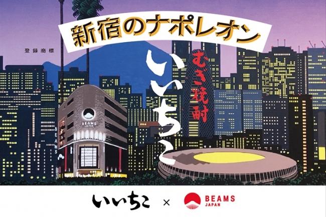 今週どこ行く?東京都内近郊おすすめイベント【3月8日〜3月14日】無料あり