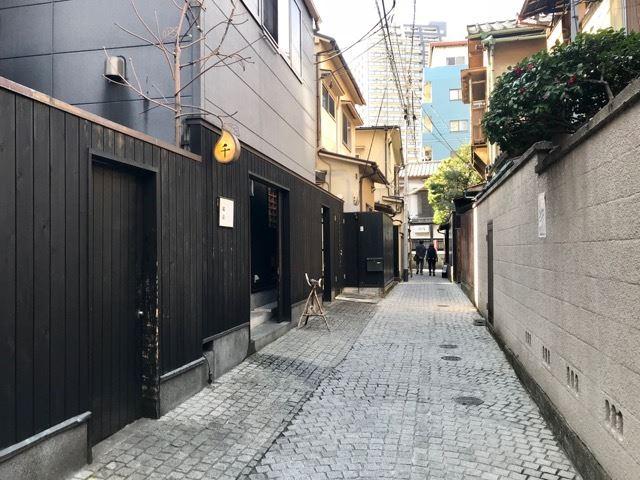 石畳が残る粋な街、神楽坂をのんびりと半日散歩してきた