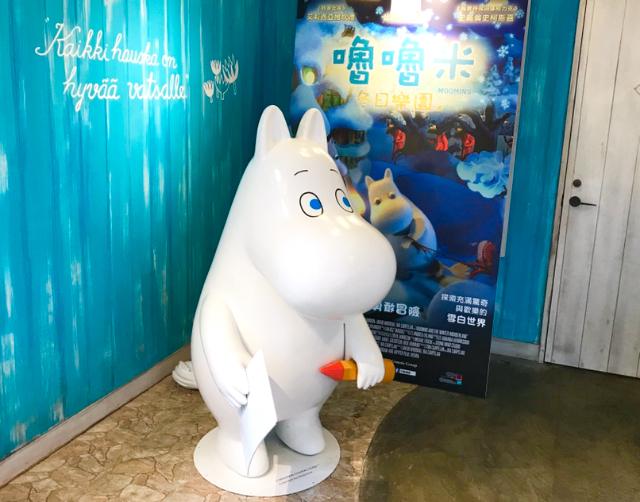 大人女子にも大人気の台湾・台北ムーミンカフェ