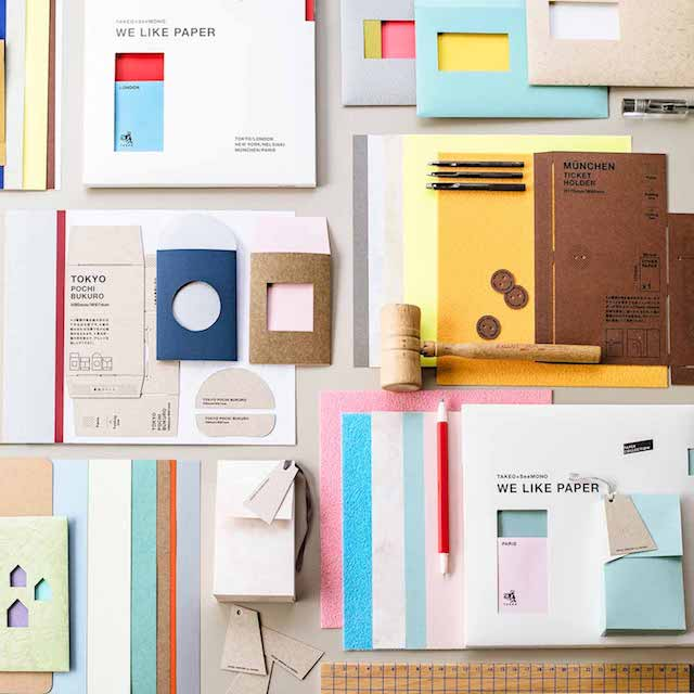 世界の都市を紙と旅する。文房具好き必見のペーパーコレクション