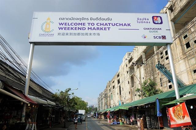 雑貨にグルメに、バンコクの週末はウィークエンドマーケット&穴場のフードマーケットをはしご