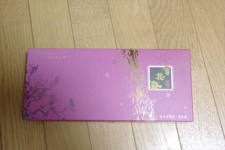 【台湾】新たなお土産発掘!パイナップルケーキに代わる台湾土産の定番とは?