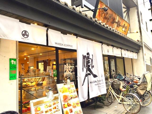 昔ながらのおいしさがたまらない!京都で絶品のナポリタン3選