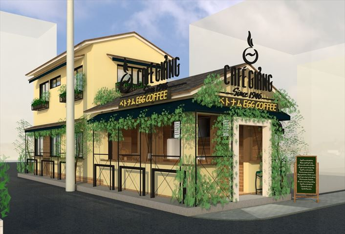 2号店が日本に初上陸!ベトナム・ハノイで昔から愛されるエッグコーヒーの店『CAFE GIANG』が横浜にオープン