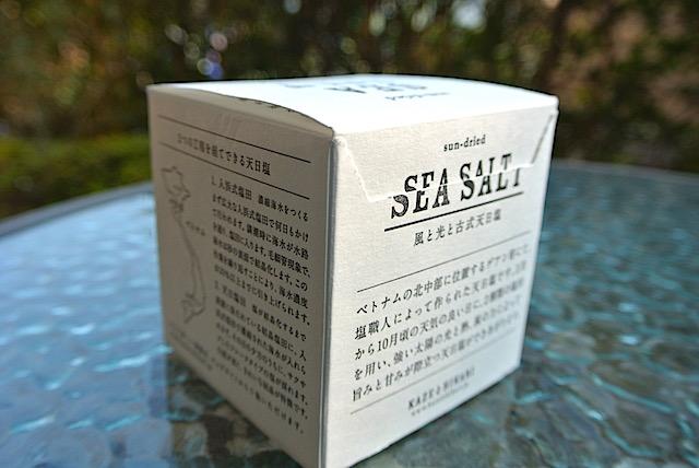 国内で買える! カリカリ、サクサク、ベトナムの絶品「古式天日塩」