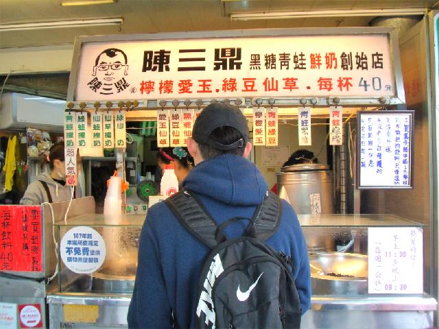 【台湾】タピオカミルクティーとは一味違う?黒糖タピオカミルクがおいしい!