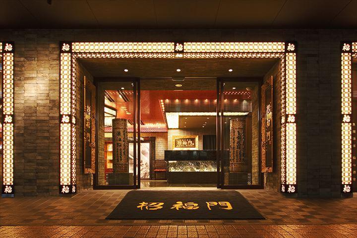 横浜中華街「招福門」で伝説の苺ミルフィーユを期間限定販売