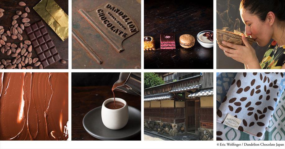 関西初進出!ダンデライオン・チョコレート京都東山一念坂店 CACAO BAR & CAFEが4月26日オープン