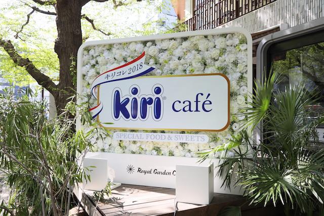 大好評の「キリカフェ」が今年も期間限定でオープン!SNS抜群の可愛い空間