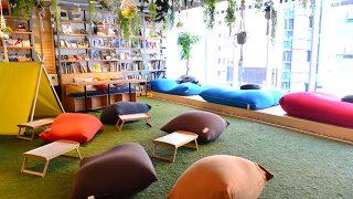新宿に「TSUTAYA BOOK APARTMENT」がオープン!本と共にゆったり過ごす時間を