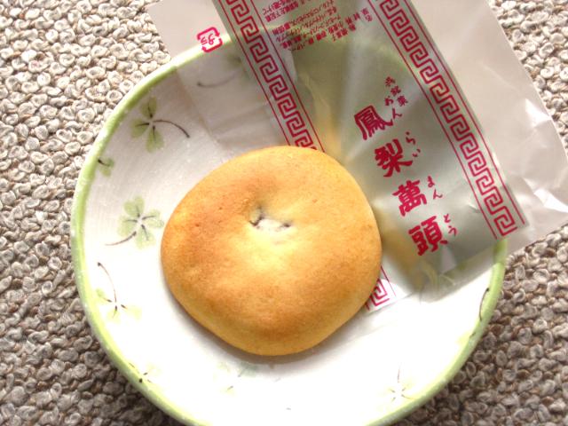 ジモティーに愛され続ける広島・呉の四大まる~いスイーツ!