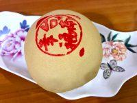 【台湾】台南名物のおやつ「椪餅」のありえない食べ方