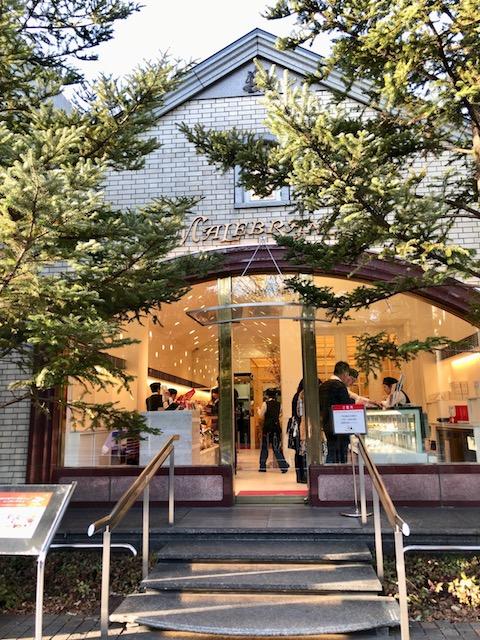 京都スイーツの定番!五感で堪能したい、マールブランシュ「お濃茶ラングドシャ・茶の菓」