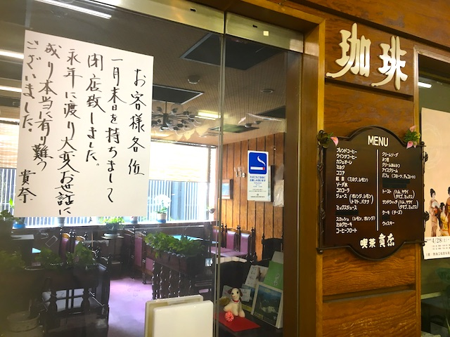 【熱海】駅ビル「ラスカ」と駅前第一ビルのお土産&グルメ&お役立ち情報