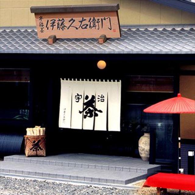 伊藤久右衛門とコラボ!ホテル阪急インターナショナルの「MATCHA COLLECTION(抹茶コレクション)」