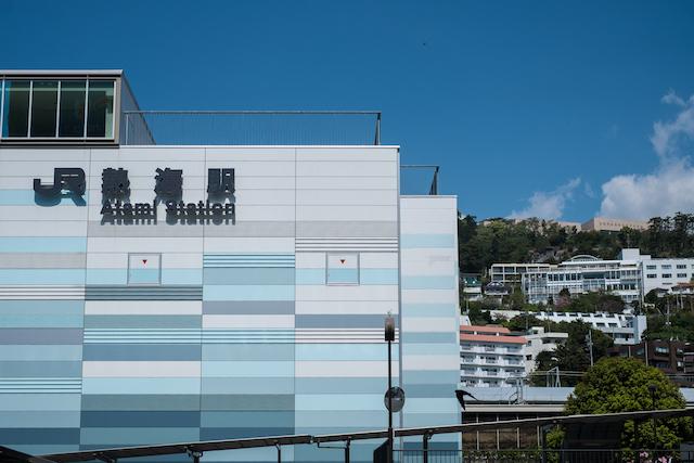 熱海がすごいよ【特集】〜おすすめ無料観光スポット、グルメ、お土産、ホテルまで〜