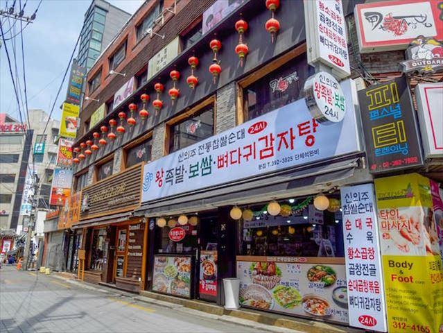 韓国ソウル・大人女子の秘密基地!「A to Z cafe」の華麗なる一杯