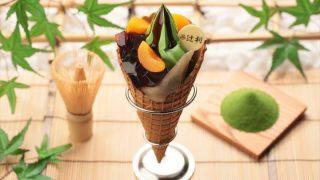 【辻利】銀座店限定!抹茶ソフトクリームをアレンジした夏のパルフェが登場