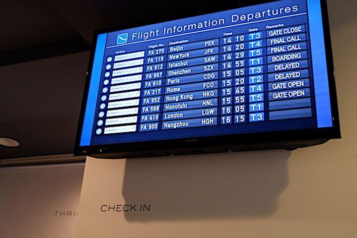 【ファーストクラスの機内食】池袋国際空港〜タイムトラベル間「FIRST AIRLINES」