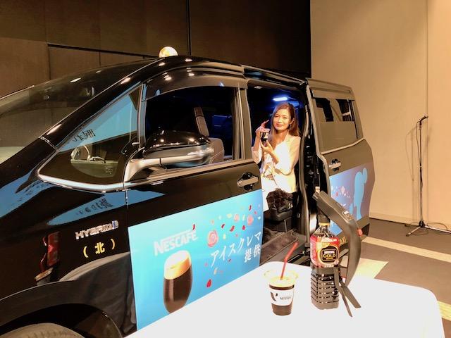 車内で美容ケアしながら帰宅できる!「眠れる森の美女タクシー」の募集は5月20日まで!