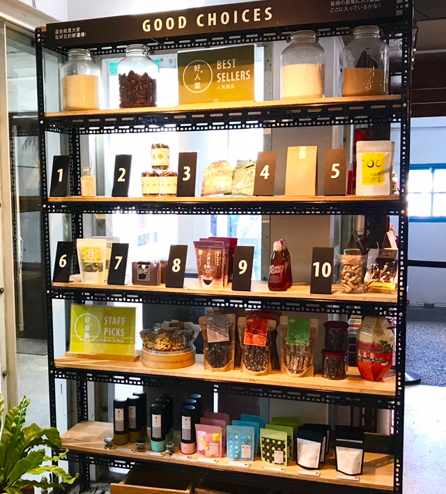 【台湾】台北のお土産探しに!雑貨屋「好丘」で人気の売れ筋商品ベスト10!