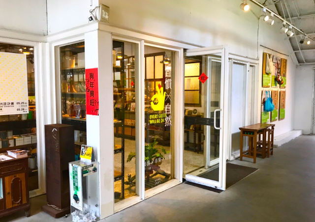 【台湾】台北のお土産探しに!雑貨屋「好丘」で人気の売れ筋商品ランキングベスト10!
