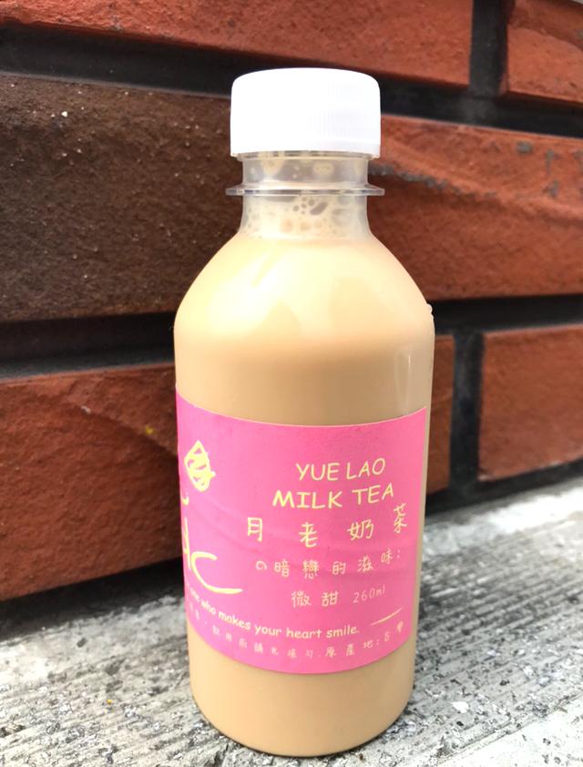 [台北迪化街]縁結びの神様と恋占いおみくじ付きミルクティー自動販売機