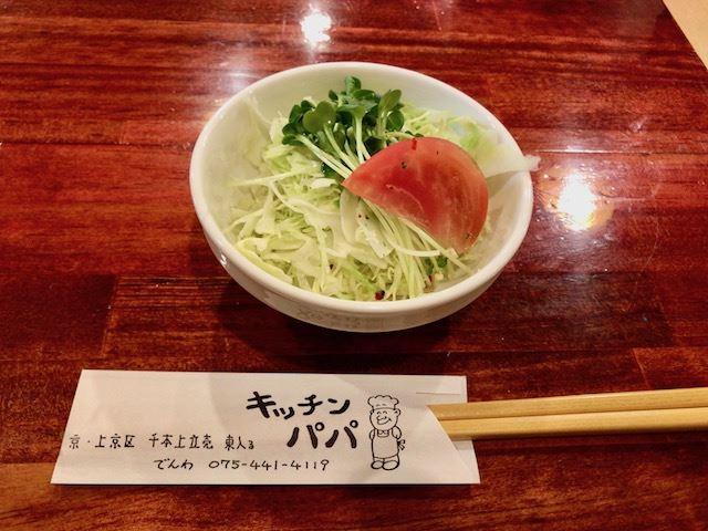 【京都】お米屋さん直営だからご飯がおいしい!ハンバーグが絶品の「キッチンパパ」