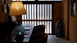 【大人の極上ホステル】京都の町家「はる家」を現地レポ